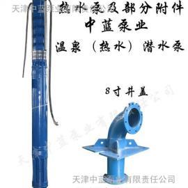 热水潜水泵第三代潜水电泵