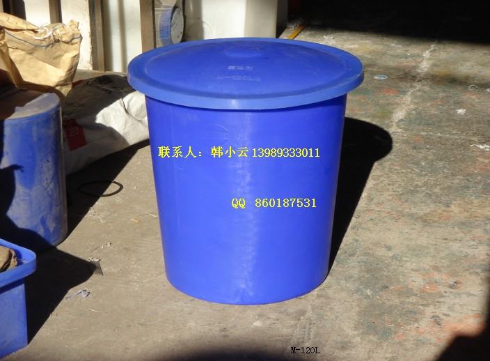 精品热销温州500L圆桶,湖州500L清洗桶,调浆桶
