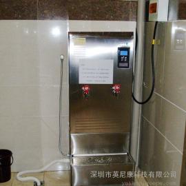 大容量淋浴开水器