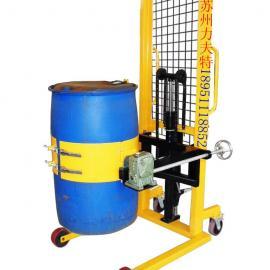 多功能油桶搬运车 手推液压油桶车 油桶翻转车 抱箍式