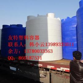 供应沧州电镀液储罐,慈溪10吨(10立方)抗强酸碱储罐
