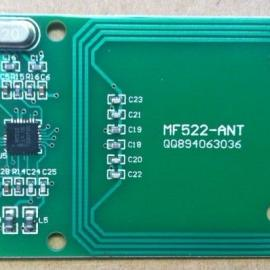 RC522读卡天线|射频模块