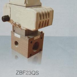 ZBF23QS二位三通自保持球阀