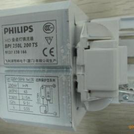 飞利浦金卤灯镇流器BPI 250W