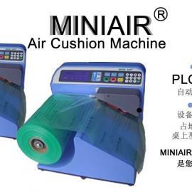 网购商城专用填充空气泡垫机 气垫机 充气机