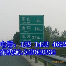 交通道路指示牌图片