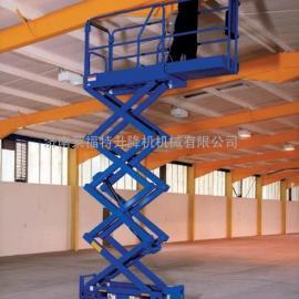 供应移动式升降平台、升降机、登车桥