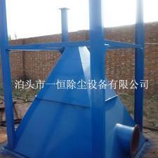 DMC脉喷单机除尘器*脉冲喷吹单机除尘器
