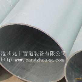 大口径厚壁直缝钢管  1600直缝焊管 1800直缝钢管