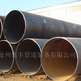 河北1500螺旋管,1620厚壁螺旋焊管,1820螺旋钢管