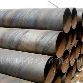 大口径530螺旋管,厚壁螺旋钢管生产,合金920螺旋钢管厂