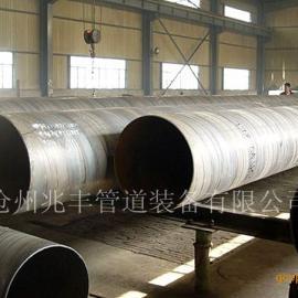 厚壁426螺旋管,478螺旋焊管现货直销