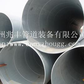 河北1020厚壁螺旋焊管厂,结构1016螺旋钢管定尺加工
