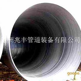 2620螺旋钢管,2820螺旋焊管,大口径螺旋管厂