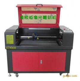 橡胶板激光雕刻机|纸箱印刷激光制版机