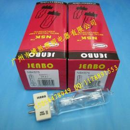 JENBO NSK575W 电脑摇头灯灯泡