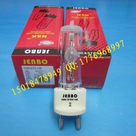 JENBO NSK575W/HR 电脑摇头灯灯泡