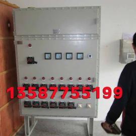 防爆配电箱 防爆铁箱 非标箱 防爆控制配电箱生产厂家