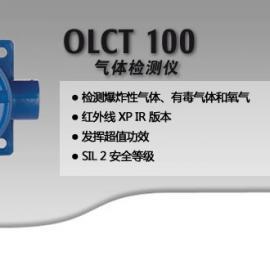 OLCT100奥德姆ASH3探测器