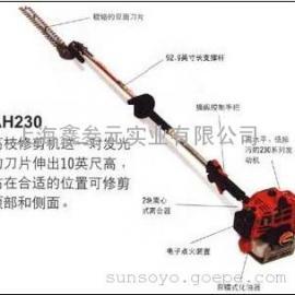 新大华修剪机AH230、鑫大华修剪机AH230