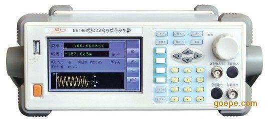 """主要技术指标 输出频率:100kHz~430MHz(EE1462A/B/C/D/E/F型) 频率分辨力:1Hz 输出电压: 0.3μVrms~1Vrms 电压分辨力:0.1dB 频谱纯度:谐波:<-30dBc;杂波:<-40dBc 调制:调幅:0~90%;调频:0~100kHz PSK、FSK 和 扫频 4.3""""真彩液晶显示(16位65536色) 带RS232接口,可选配GP-IB接口 音频源选件:10mHz~1MHz输出 频率计选件:10Hz~1000MHz 功耗:"""