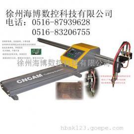 厂家直销徐州地区海博便携式数控火焰等离子切割机
