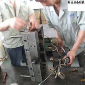 供应叠层模具热流道 注塑叠层模具热流道价格