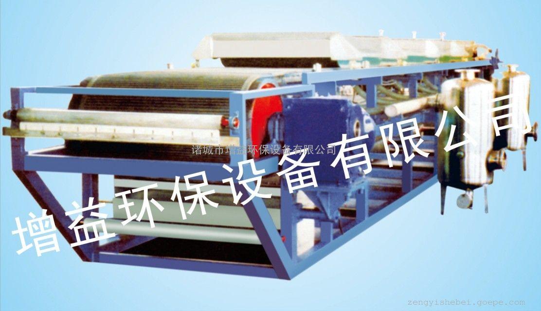 供应 山东压滤机 zyzg 橡胶带式真空过滤机