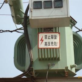 电力场所反光标识牌