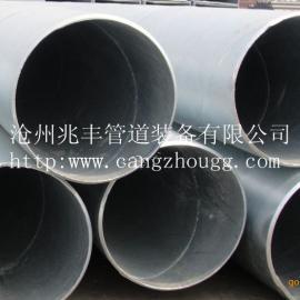 厚壁820镀锌螺旋焊管厂,920镀锌螺旋钢管 1000螺旋管
