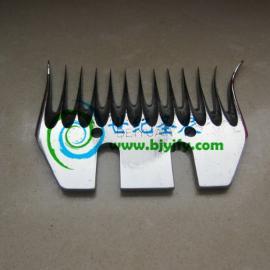 电动羊毛剪专用刀片13齿弯刀