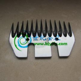 电动羊毛剪专用刀片13齿直刀