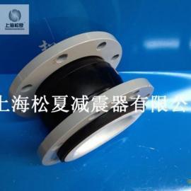 DN100德标衬四氟扰性软接头|橡胶扰性软接头内衬聚四氟上海专业