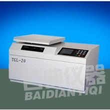 TGL-20台式高速冷却离心计bd