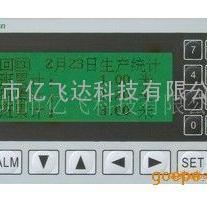 深圳代理信捷文本 OP320-A 3.7寸文本显示器