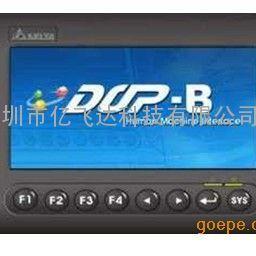 深圳代理台达触摸屏 DOP-BO7S411 7寸人机界面