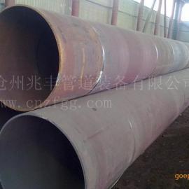 河北850埋弧焊钢管厂家、900厚壁卷管厂、920焊管厂
