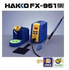 日本白光无铅焊台FX-951
