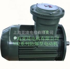 YB2系列防爆电动机(图)