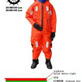 DBF-I型浸水救生服,EC/CCS证书保温服