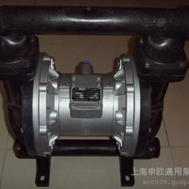 QBY-40塑料隔膜泵