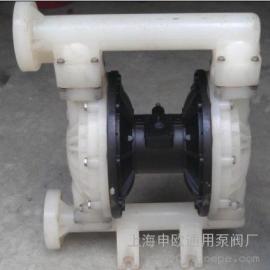 QBK-50塑料隔膜泵QBY工程塑料气动隔膜泵