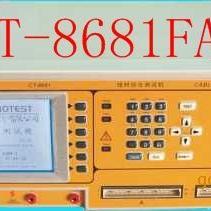 USB连接线线材测试机8681FA(新威电子仪器)