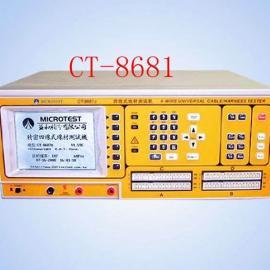 直销256点高精密线材点测测试机(新威电子仪器)