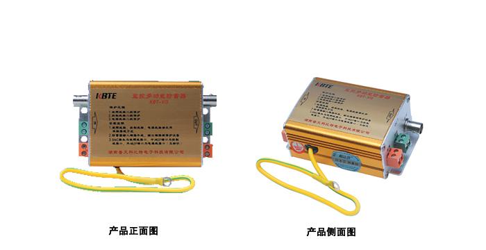 监控多功能三合一防雷器价格