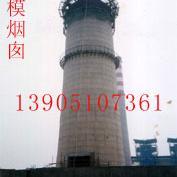 杭州高空烟囱滑模建筑公司-专业砖砌烟囱新建粉刷美化施工队