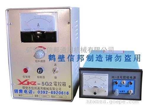 包头钢铁公司专用电控箱XKZ-5G2:鹤壁市信邦通用公司制造