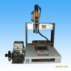 东莞华唯厂家供应双Y气吸式自动锁螺丝机HW-300