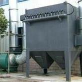 电厂专用布袋除尘器