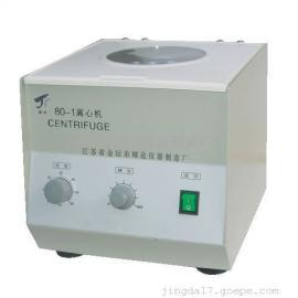 80-1 台式电动离心机